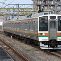 Photos: 両毛線211系3000番台 A9編成