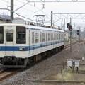 東武小泉線8000系 8564F