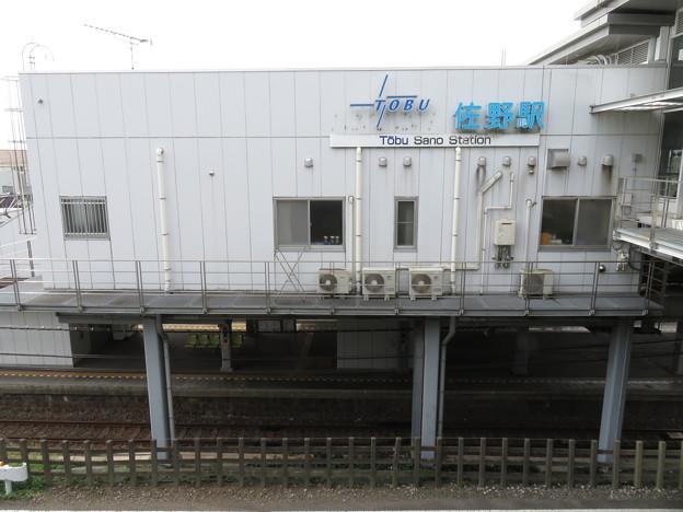 佐野駅 北口