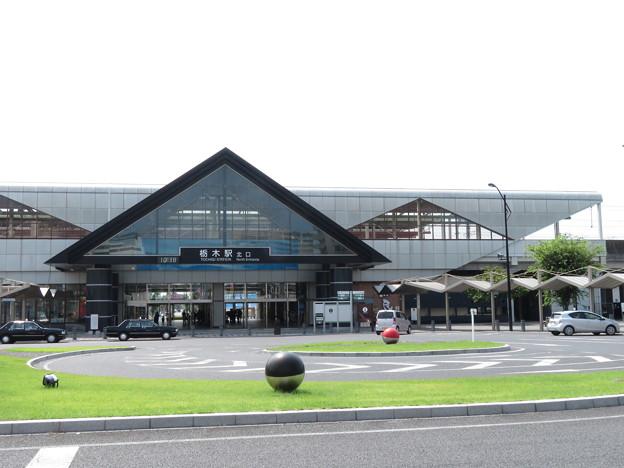 栃木駅 北口