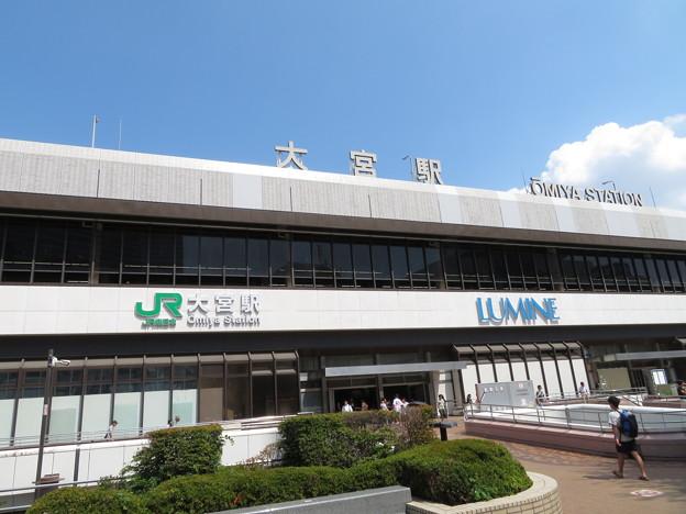 Photos: 大宮駅 西口