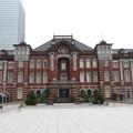 東京駅 丸の内口