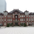 Photos: 東京駅 丸の内口