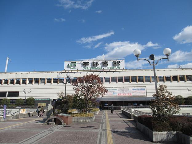 Photos: 宇都宮駅 西口