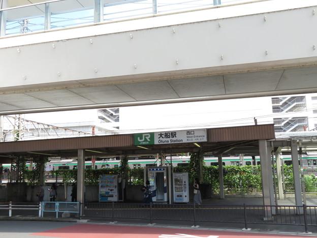 大船駅 西口