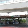 Photos: 大船駅 西口