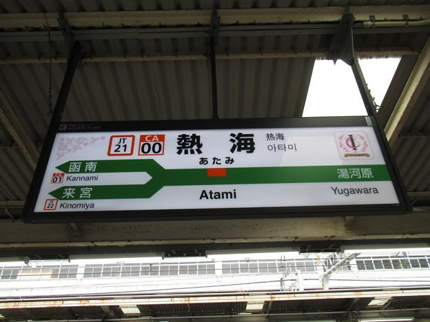 #JT21 熱海駅 駅名標【下り】