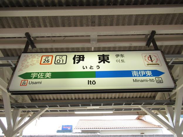 #JT26 伊東駅 駅名標
