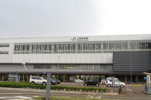 上越妙高駅 東口