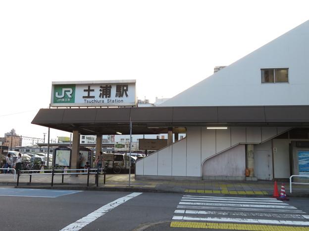 Photos: 土浦駅