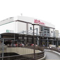 Photos: 三鷹駅 南口