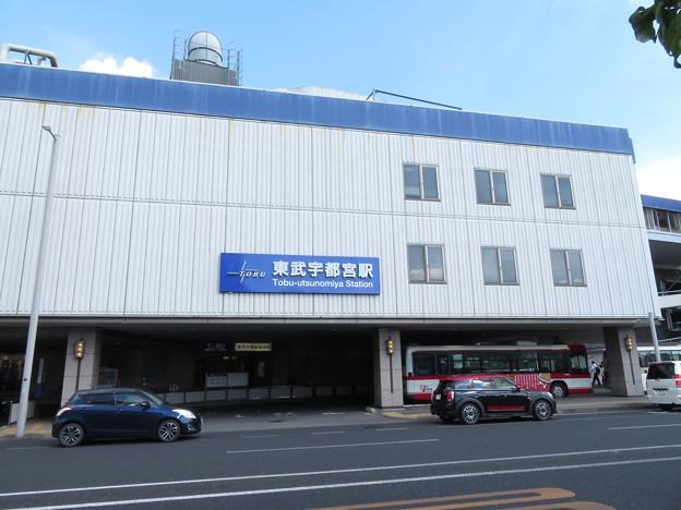 東武宇都宮駅 西口