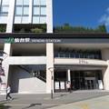 Photos: 仙台駅 東口