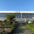 Photos: 旭川駅 南口