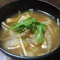 Photos: 白菜ともやしの味噌汁12.6☆020