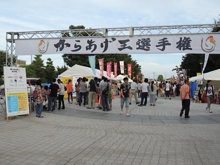 9/5(土) 太田川駅前どんでん広場でからあげ王選手権がありました。