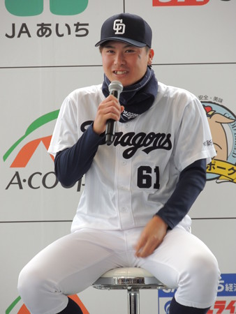 「若松駿太」の画像検索結果