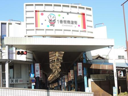 2/12(振休) 四日市競輪のドリームステージでスピーチーズとか長田真友子さんとか。