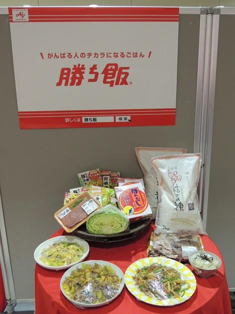 三重の食材と味の素製品。