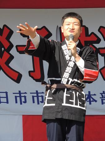 加藤歩さん。