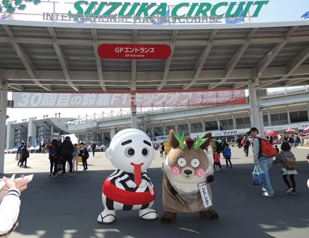3/11(日) 鈴鹿サーキットのモータースポーツファン感謝デー #こもしか たちに会ったよ(後編)。