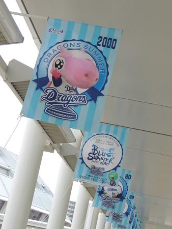 6/5(火) 千葉ロッテ戦のDステージにマーくん&M☆splash こなつお姉さんが登場しましたよ。