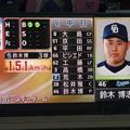 写真: 鈴木博志投手。