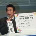 中京競馬場(2008.12.13)。