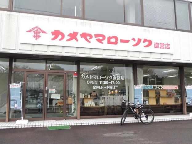 JR亀山駅の近く。