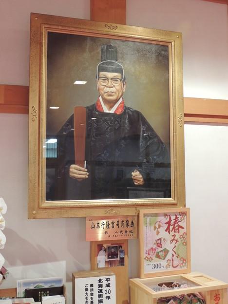 宮司さん肖像画。
