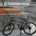 自転車こいで行きました。