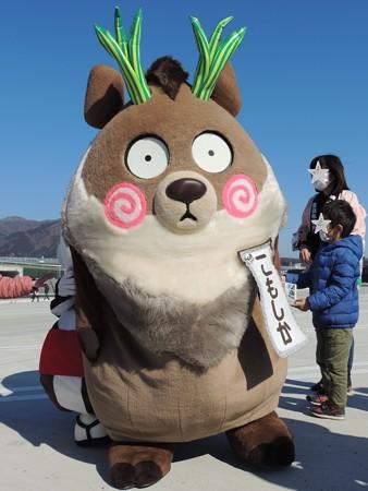 菰野町のキャラクター。