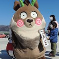 Photos: 菰野町のキャラクター。