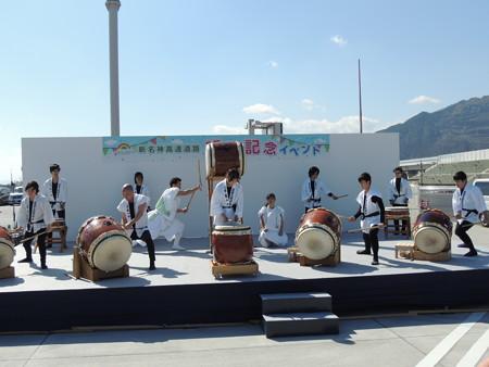 ヤマトタケル太鼓。