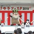Photos: キメッ!!