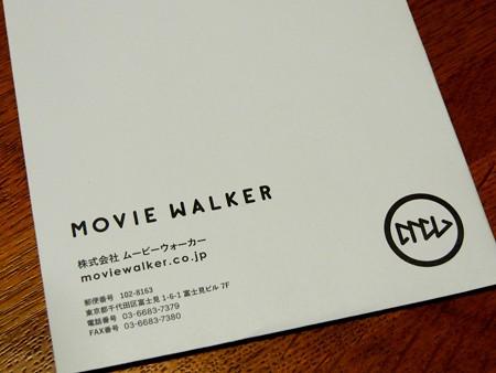 MOVIE WALKER。