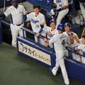 Photos: 藤井淳志選手が生還。