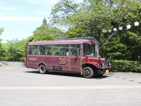 バス停もありますよ。