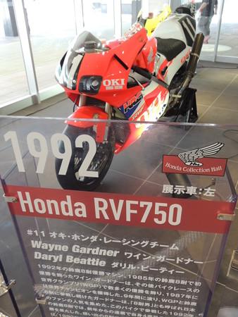 HONDA RVF750。