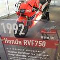 Photos: HONDA RVF750。