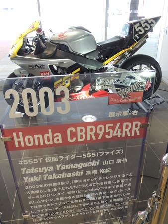 HONDA CBR954RR。