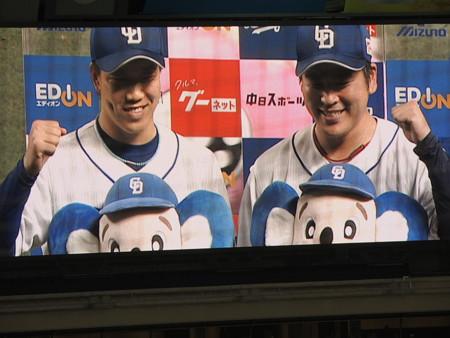 柳&福投手。