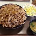 牛丼キング