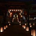 Photos: 勅願堂