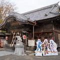 八剱八幡神社 2