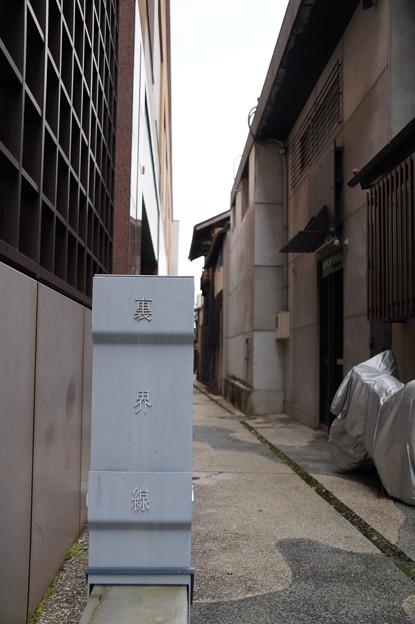 飯田 裏界線