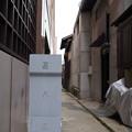 写真: 飯田 裏界線