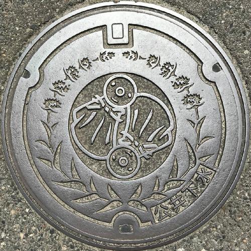 池田町(北安曇郡)