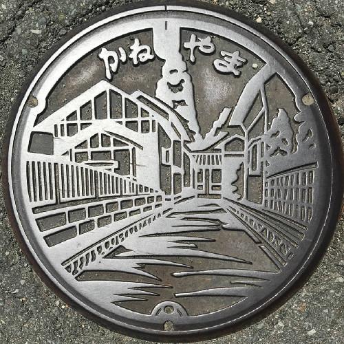 金山町(最上郡)