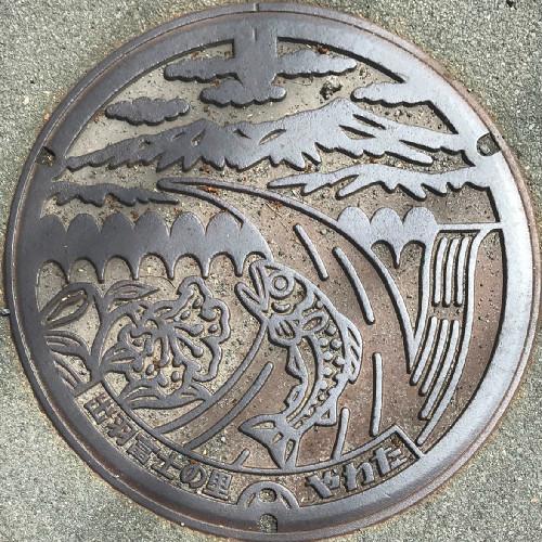 八幡町(飽海郡)